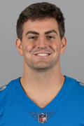 Photo of David Blough